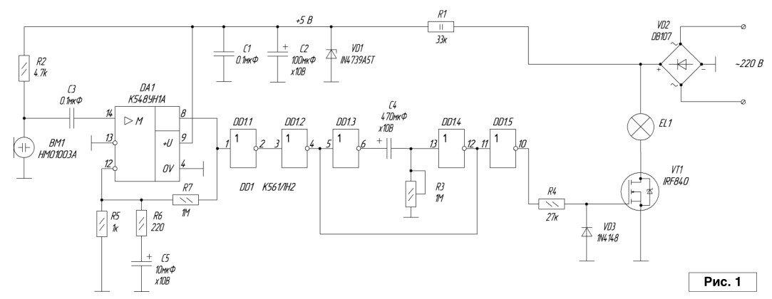 Как сделать акустический выключатель на микросхеме