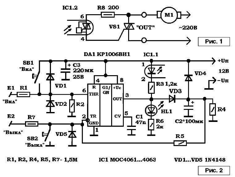 Схема таймера электронного