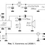 Усилитель звука на микросхеме LM386-1 с усилением 74 dB