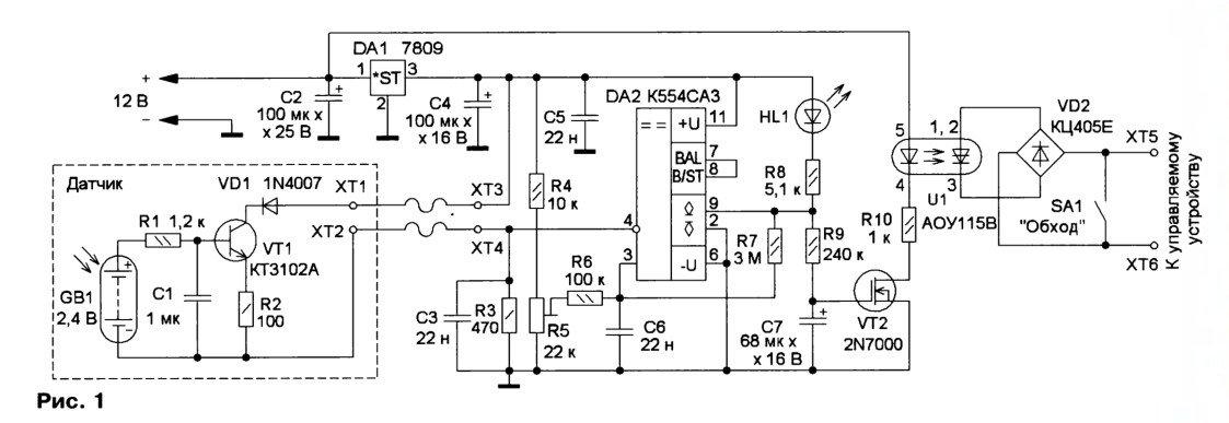 Самодельное фотореле датчиком освещения