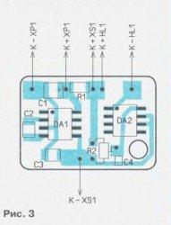 Гетинакс плата USB зарядного устройства