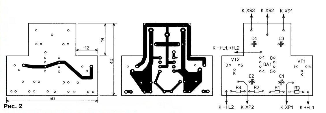 Транзиторы на радиаторах