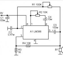 Звуковой генератор