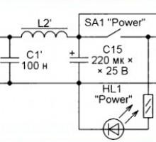 Усилитель звуковой частоты в системном блоке компьютера
