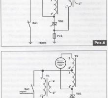 Снижения шума электродвигателя компрессора холодильника