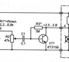 Микрофонный усилитель для электретного микрофона