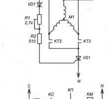Плавное торможение 3-х фазного электродвигателя