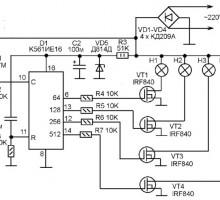 Автомат световых эффектов для люстры
