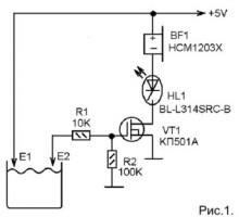 Сигнализатор затопления на транзисторе