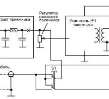 Переговорное устройство домофон из радиоприемника