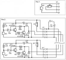 Переговорное устройства на четырех транзисторах