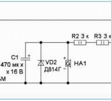 Таймер для электрических нагревательных приборов