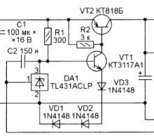 Светодиодный светильник на Li-ion аккумуляторах