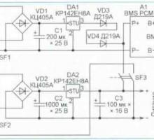 Питание приемника ВЭФ 202 от сети и аккумулятора