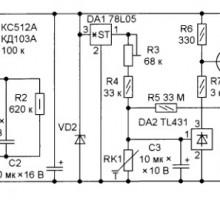 Ремонт термостабилизатора