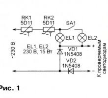 Простой пробник для проверки светодиодов