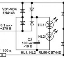 Переделка стрелочных вольтметров