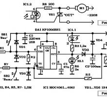 Простой электронный таймер управления бытовой нагрузкой