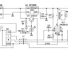 Ламповый усилитель встроен в наушники ТДС-2