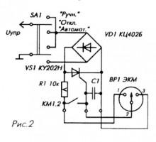 Простая схема защиты электродвигателя от перегрузок