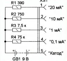 Пробник для проверка светодиодов