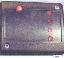 Контроллер ёлочных гирлянд