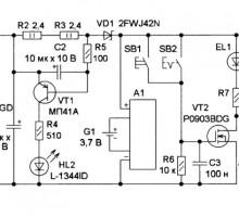 Светодиодный фонарь с Li-ion аккумулятором