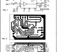 Четырехканальные интегральные УМЗЧ на TDA7375