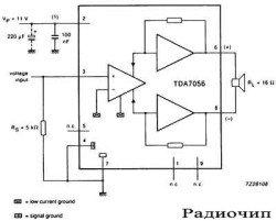 TDA7056B усилитель звука