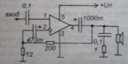 shema podkljuchenija k174un14