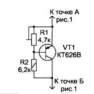 shema_prostejshego_usilitelja_na_tranzistore