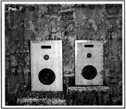 15as_109_akustika
