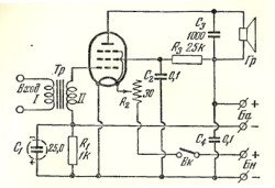 odnolampovyj-batarejnyj-usilitel-250x171