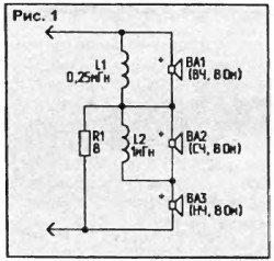 схема фильтра акустической системы