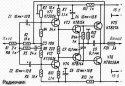 shema_usilitelja_dorofeeva_na-tranzistorah