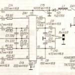 Усилитель мощности в компьютере