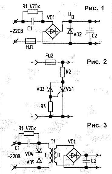 бестрансформаторный блок питания на 12 вольт