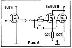 dva_polevyh_tranzistora_buz11
