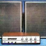 Модификация УЗЧ Электрон 104 стерео