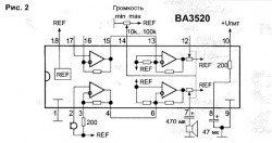 цифровые регуляторы громкости тембра