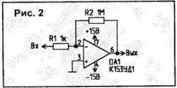 микросхема-lm709