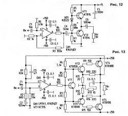 usilitel-moshhnosti-na-mikrosheme-k140ud7
