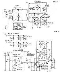 usilitel-zvuka-na-tda7294-100vt