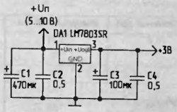 stabilizator-lm7803sr