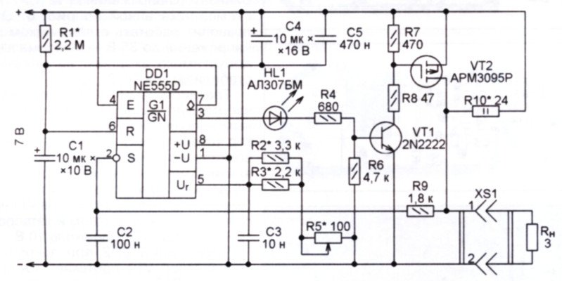 Стабилизатор температуры электропаяльника