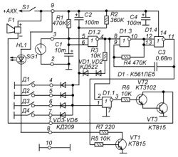 схемы простых автосигнализации