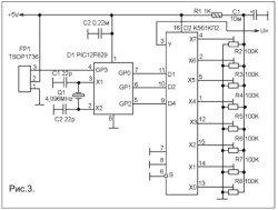 shemy-na-mikrokontrollerah