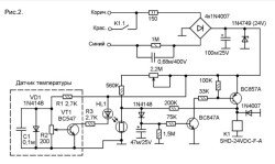 termoregulyator-dlya-inkubatora-svoimi-rukami