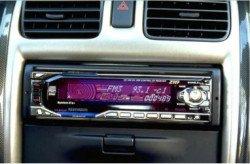 avtomobilnoe-radio-s-mp3-pleerom-z919