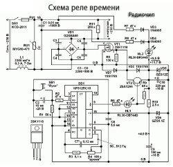 impulsnyj-blok-pitaniya-na-tranzistorah-i-tajmer-na-kr512ps10